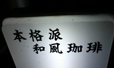 080721_1908~01.JPG