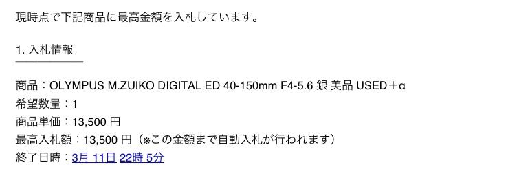 写真 (1)a.jpg